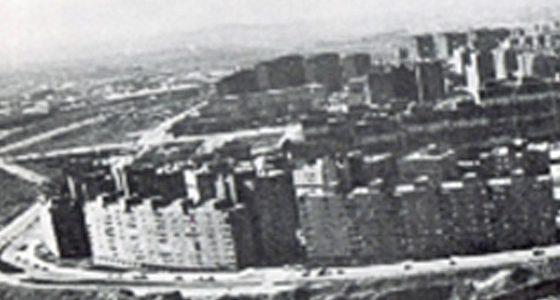 CONSTRUCCIÓN (1979-1982)